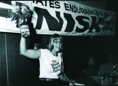 Shannon Gatorade WS100 1979